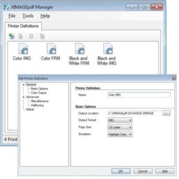 XIMAGEpdf Interface
